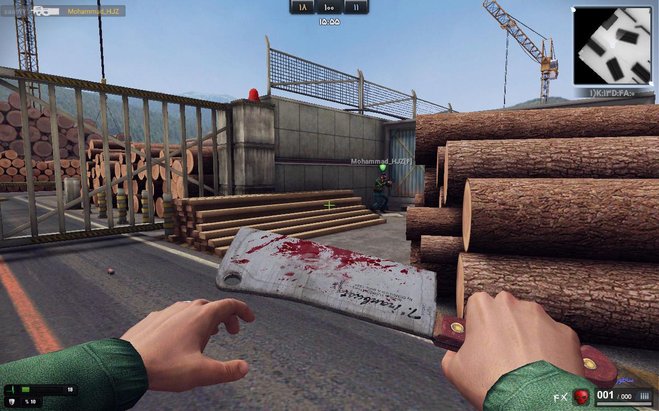 سلاح های سرد در بازی زولا