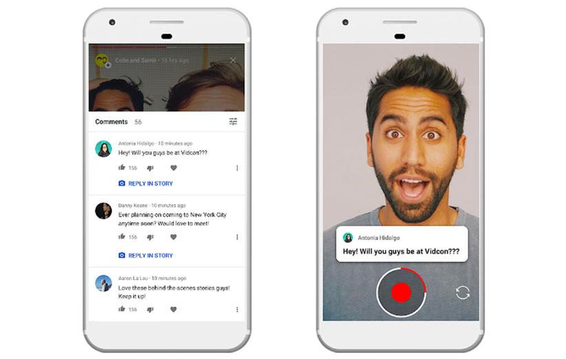 استوری در یوتیوب در جایی غیر از محل طبقهبندی ویدیوها قرار میگیرد. مدت زمان ویدیوها 30 ثانیه است. برای استوری، نرمافزار و اپ روی گوشی خودتان را آپدیت کنید