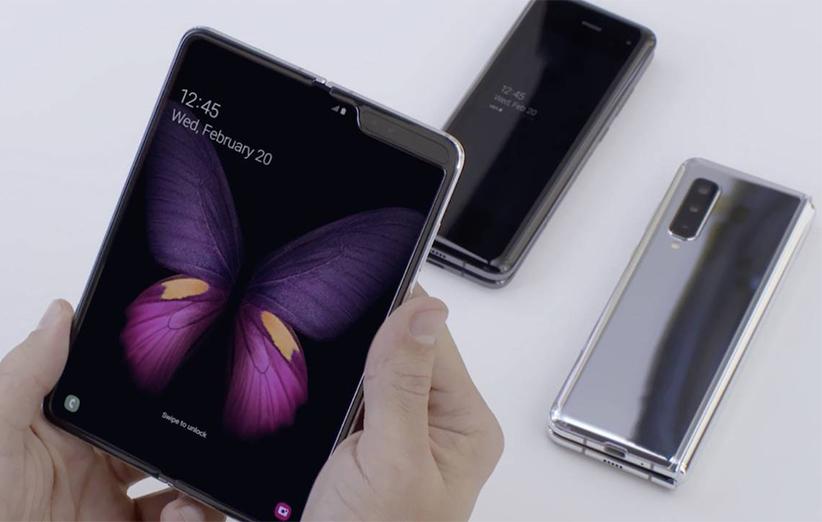 ویدیوی گوشی Samsung Galaxy Fold هوش از سرها میپراند - سرگرمی