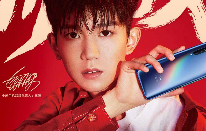 اعلام مشخصات فنی گوشی Xiaomi Mi 9 به همراه جزئیاتی از نسخه Explorer Edition