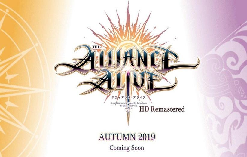 بازی The Alliance Alive HD Remastered