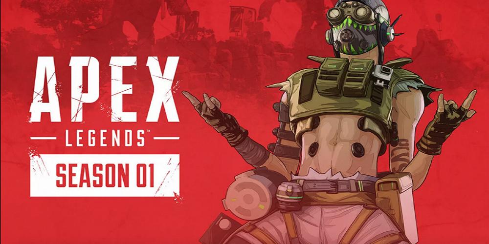 فصل اول بازی Apex Legends به زودی شروع خواهد شد