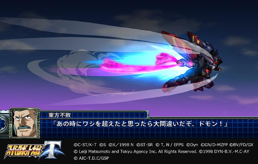 اخبار و اطلاعات رسمی منتشر شده در مورد بازی Super Robot Wars T
