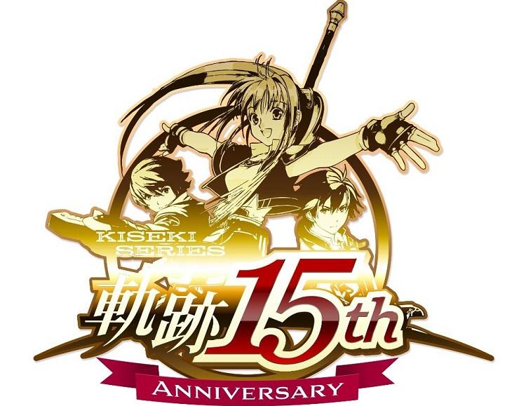 کمپانی فالکوم برنامههای خود برای پانزدهمین سالگرد انتشار مجموعه بازی Kiseki را اعلام کرد